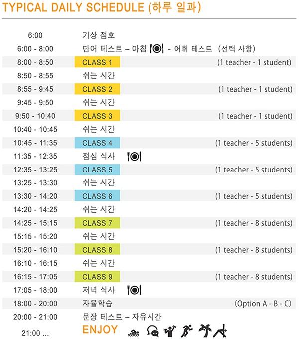 EV schedule.jpg